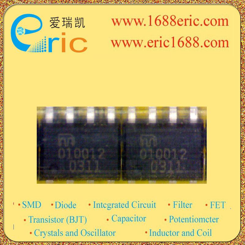 MIC2026-2BMTR(SPN010012TR)