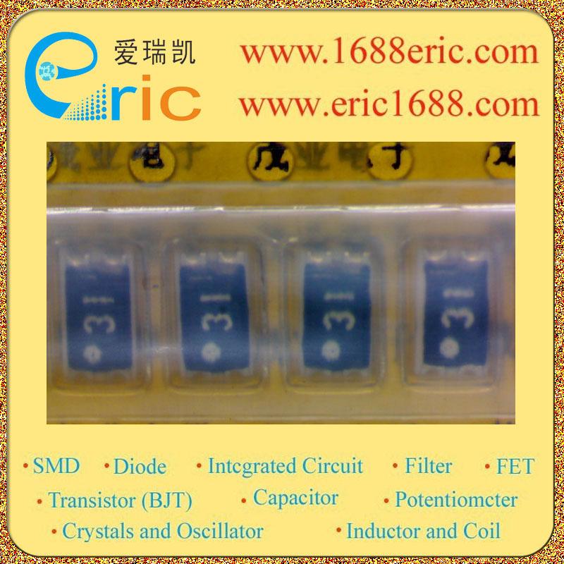 DCS3130-2400TR