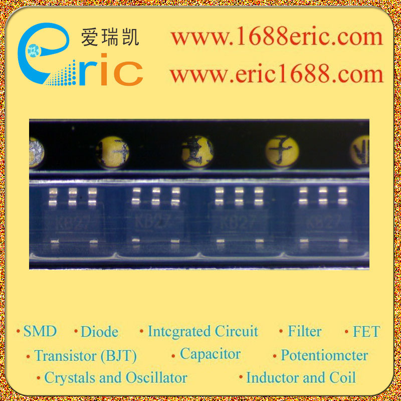 MIC5205-2.7YM5