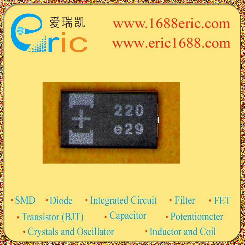 Power Inductor Hs Code 28 Images Hs Code For Power