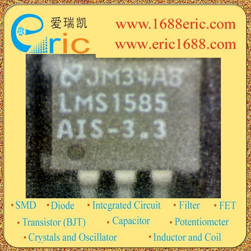 LMS1585AISX-3.3